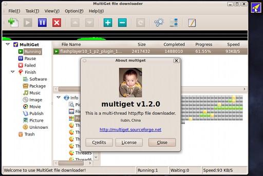 Tampilan MultiGet