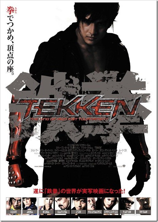tekken-movie2