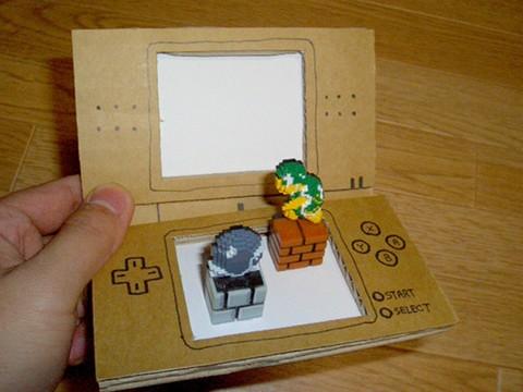 Bukan Sebenarnya: Nintendo 3DS?